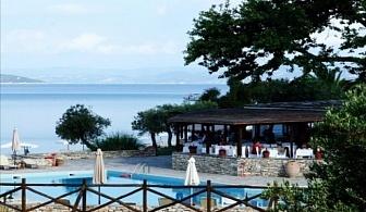 Ранни записвания за лятна почивка 2017 на Халкидики: 3, 5 или 7 нощувки на база закуска и вечеря в хотел Xenia Ouranoupolis 4* за цени от 313 лв ЗА ДВАМА