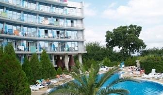Ранни записвания за лятна почивка в хотел Каменец Китен! Нощувка на база All inclusive + открит басейн, детски басейн и джакузи!!!