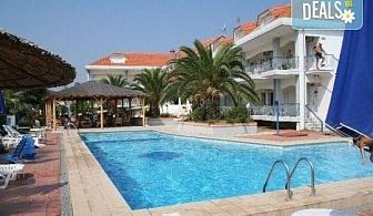 Ранни записвания за лятна почивка в Hotel Rihios 3* в Ставрос, Гърция! 7 нощувки със закуски и вечери, възможност за организиран транспорт!