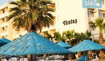 Ранни записвания за лятна почивка в хотел Tuntas 3*, Дидим, Турция, със Запрянов Травел! ! 7 нощувки на база All Inclusive, възможност за транспорт