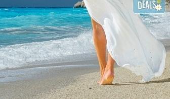 Ранни записвания за лятна почивка на остров Лефкада! 5 нощувки със закуски в хотел 3* в Нидри, транспорт и водач
