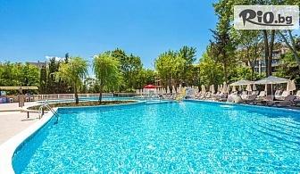 Ранни записвания за лятна почивка в Поморие! Ultra All Inclusive нощувка + външен и вътрешен басейн, мултифункционално игрище, амфитеатър и анимация, от Феста Виа Понтика