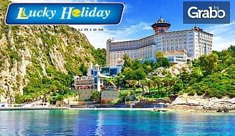 Ранни записвания за лятна почивка през 2020г в Кушадасъ! 7 нощувки на база Ultra All Inclusive в Хотел Ladonia Adakule*****