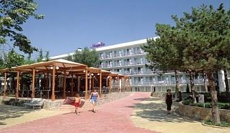 Ранни записвания за лято 2017 в Албена: 3, 5 или 7 нощувки на база All inclusive в хотел Магнолия плюс 3* от 312 лева за ДВАМА