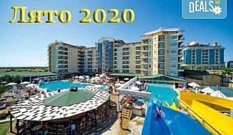 Ранни записвания за Лято 2020 в Дидим с Belprego Travel! Почивка в Didim Beach Elegance 5* със 7 нощувки на база All Inclusive, възможност за транспорт