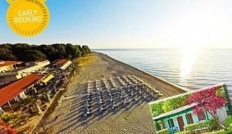 Ранни записвания- лято в Гърция! Нощувка на човек на база All Inclusive + басейн и чадър за плажа в Olympion Zeus***, Олимпийска ривиера