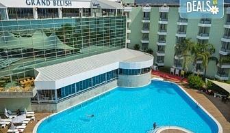 Ранни записвания за лято 2020 в хотел Grand Belish 5*, Кушадасъ, с Глобус Холидейс! 5 или 7 нощувки на база All Inclusive, възможност за транспорт