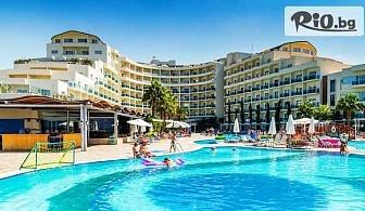 Ранни записвания за лято 2020г. в Кушадасъ! 7 нощувки на база All Inclusive в Sea Light Resort Hotel + собствена зона на плажа, басейн, шезлонг, чадър и СПА, от Мисис Травъл