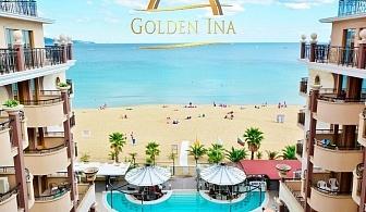 Ранни записвания за лято 2020 на 1-ва линия в Слънчев бряг! All Inclusive + басейн в Хотел Голдън Ина***