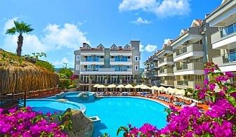 Ранни записвания за лято 2019 в Мармарис! 7 нощувки на човек на база All inclusive + басейн в хотел Бегонвил***