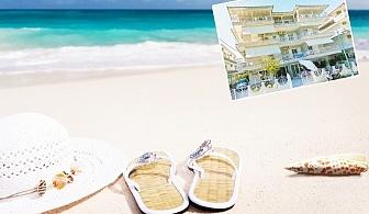 Ранни записвания за лято 2020 на 100 м. от плажа в Паралия Катерини! Нощувка със закуска за двама на супер цени в Хотел Ouzas