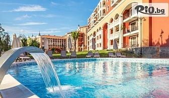 Ранни записвания за лято 2019 в Поморие! Ultra All Inclusive нощувка + външен и вътрешен басейн, мултифункционално игрище, амфитеатър и анимация, от Феста Виа Понтика 4*