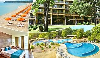 Ранни записвания за лято 2020 в Приморско! Нощувка на човек в двойна стая на база All Inclusive + басейн в хотел Магнолиите, на 200м. от плажа. Дете до 12г. - БЕЗПЛАТНО!