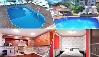 Ранни записвания за лято 2020 в Сапарева баня! Нощувка на човек + отопляем басейн от къща за гости Елпида