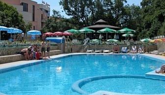 Ранни записвания за лято в Златни Пясъци на 200 метра от плажа - хотел Шипка! Нощувка на база All inclusive + вътрешен и външен басейн + сауна, джакузи и парна баня!!!