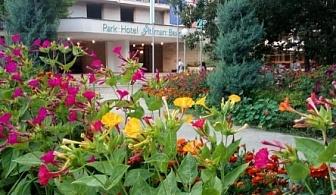 Ранни записвания за любим хотел - Атлиман**! Нощувка със закуска, обяд и вечеря на метри от най-хубавият плаж в Китен!!!