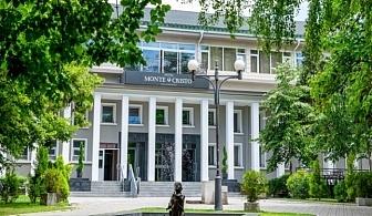 Ранни записвания за Майски празници 2017 в Благоевград, хотел Монте Кристо 3* - 2 или 3 нощувки със закуски от 88 лева на човек