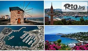 Ранни записвания за майски празници в Бодрум, Турция! 4, 5 или 7 нощувки на база All Inclusive в хотел Rexene 4* на цени от 187лв, от ТА Глобус Холидейс