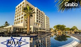 Ранни записвания за Майски празници 2017г в Дидим! 5 нощувки 24h Ultra All Inclusive в хотел Aurum Moon Resort 5*