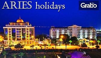 Ранни записвания за майски празници в Дидим! 5 нощувки на база All Inclusive в хотел Didim Beach Elegance*****