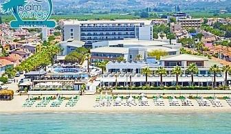 Ранни записвания за Майски празници 2018г. на първа линия в Кушадасъ, Турция. 5 нощувки All inclusive в хотел Palm Wings Beаch Resort
