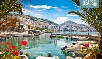Ранни записвания за Майски празници в Саранда - перлата на Албанската ривиера! 7 нощувки със закуски или закуски и вечери в хотел 3* или 4*