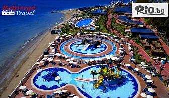 Ранни записвания за море 2020г в Алания, Турция! 7 нощувки на база Ultra Аll Inclusive в Eftalia Holiday Village 4*, от Белпрего Травел
