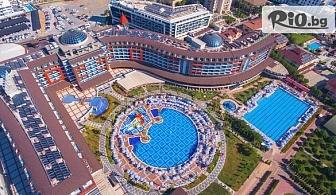 Ранни записвания за море 2020г. в Алания, Турция! 7 нощувки на база Ultra Аll Inclusive в Lonicera Resort 5*, от Белпрего Травел