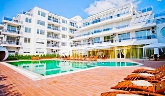 Ранни записвания за море. Цяло лято All Inclusive + басейн на ТОП ЦЕНИ в хотел Инкогнито, Поморие. Дете до 12г. БЕЗПЛАТНО!!!