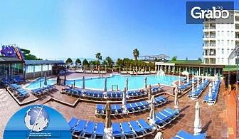Ранни записвания за море в Дидим! 7 нощувки на база All Inclusive в Хотел Didim Beach Elegance Aqua & Thermal*****