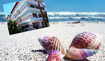 Ранни записвания за море в Гърция 2020г.! Нощувка на човек + кухненски бокс на 125 метра от пясъчен плаж в Antique Тhe Hotel, Олимпийска ривиера