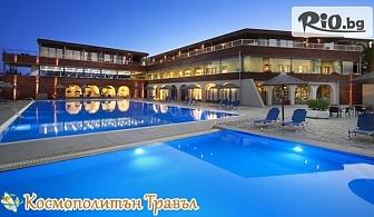Ранни записвания за море 2020г. в Халкидики! 5 нощувки със закуски и вечери в Blue Dolphin Hotel 4*, Ситония, от Космополитън Травъл