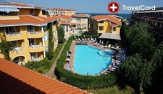 4* Ранни записвания за море в хотел Blue Orange , Созопол