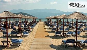 Ранни записвания за море в Керамоти, Гърция през Май и Юни! 3 нощувки в апартамент /от 2 до 6 възрастни/ в Keramoti Vacations Apartments, от StayInn