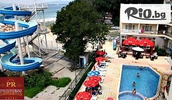 Ранни записвания за море в Китен! Нощувка със закуска + басейн, чадър и шезлонг, от Хотел Принцес Резиденс 4* на брега на морето