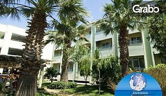 Ранни записвания за море в Кушадасъ! 7 нощувки All Inclusive в Luana Hotels Santa Maria 4*