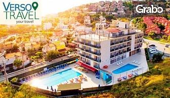 Ранни записвания за море в Кушадасъ! 7 нощувки на база All Inclusive в хотел Belmare 4*