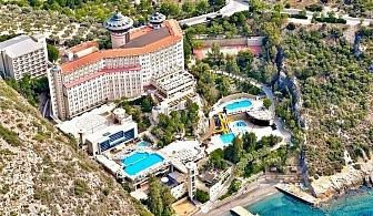 Ранни записвания за море в Кушадасъ! 4 или 5 нощувки на база Ultra All inclusive, басейн, СПА и спортна анимация в хотел Ладония Адакуле