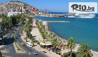 Ранни записвания за море в Кушадасъ, Турция! 5 нощувки на база All Inclusive в PIGALE FAMILY CLUB 3*, от Глобус Холидейс