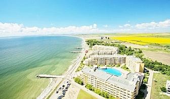 Ранни записвания за море 2020 на 1-ва линия в Ахелой! Нощувка на човек на база All Inclusive + 2 басейна, водни пързалки, чадър и шезлонг на плажа от Апартхотел Мидия Гранд Ризорт