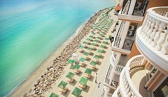 Ранни записвания за море 2020 на 1-ва линия в Елените! Нощувка на база All Inclusive + басейн и шезлонг и чадър на плажа в хотел Роял Бей**** Дете до 12г. - БЕЗПЛАТНО