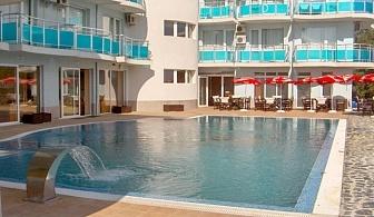 Ранни записвания за Море в Лозенец! 5 нощувки със закуски обеди и вечери + напитки за ДВАМА в хотел Сънсет Бийч*** ,  на 200м. от плажа. Дете до 13г. – БЕЗПЛАТНО!