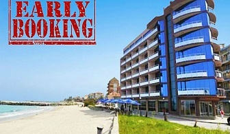 Ранни записвания за Море 2020!  Нощувка на човек на база All Inclusive в хотел Съни Бей на ПЪРВА ЛИНИЯ в Поморие