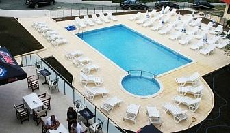 Ранни записвания за Море 2020! Нощувка на човек, закуска и вечеря + басейн вили Марая, Царево - на 150м. от плажа