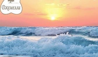 Ранни записвания за море 2017! Нощувка със закуска за ДО ЧЕТИРИМА в апартамент oт хотел Джемелли, Обзор