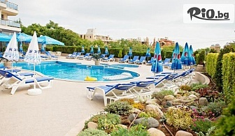 Ранни записвания за море през Май и Юни в Черноморец на 150 метра от централния плаж! Нощувка със закуска + басейн, шезлонг и чадър, от Семеен хотел Адена 3*
