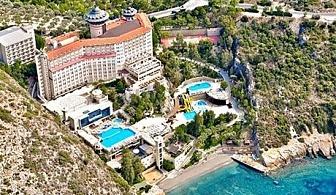 Ранни записвания за море през Май и Юни в Кушадасъ, Турция! 7 All Inclusive нощувки в хотел Alkoclar Adakule***** Дете до 13г. - БЕЗПЛАТНО