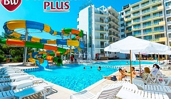 Ранни записвания за море в Слънчев Бряг! Нощувка на човек на база All Inclusive + аква парк в хотел Бест Уестърн Премиум Ин****! Дете до 12г. безплатно!