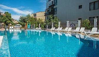 Ранни записвания за Море 2020 в Созопол! Нощувка на човек със закуска или закуска и вечеря  + басейн в Хотел Флагман***, на 70м. от плаж Хармани