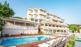 Ранни записвания за море в ТОП СЕЗОН на о. Закинтос, Гърция! Нощувка на човек на база All Inclusive + басейн в Capitan's Hotel***. Дете до 12г. - БЕЗПЛАТНО